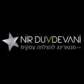 ניר-דובדבני