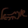 לוגו - שונית הראל