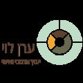 לוגו - ערן לוי