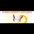 לוגו - האקדמיה-לחשיבה-אחרת