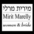 לוגו - מירית-מרלי
