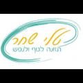 לוגו - טלי שחר תזונאית